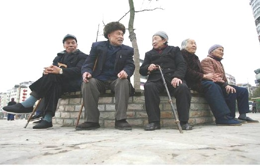 China home to 241 million  old people: report