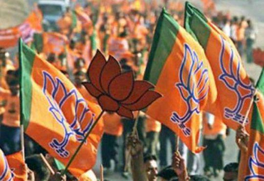BJP demolishes