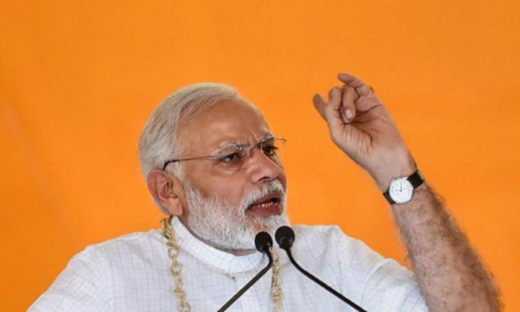 PM Modi rape
