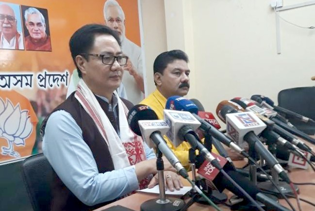 Territorial integrity of NE states will not be compromised: Rijiju