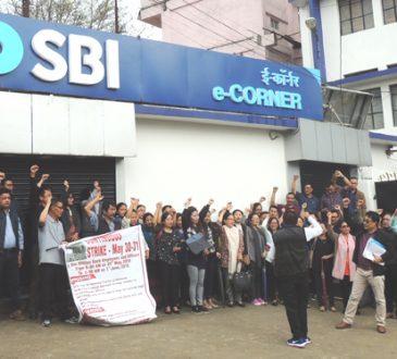 bank strike1