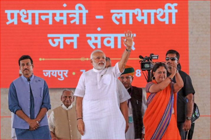 Several Congress leaders are on bail, party is a 'bail gaadi': PM