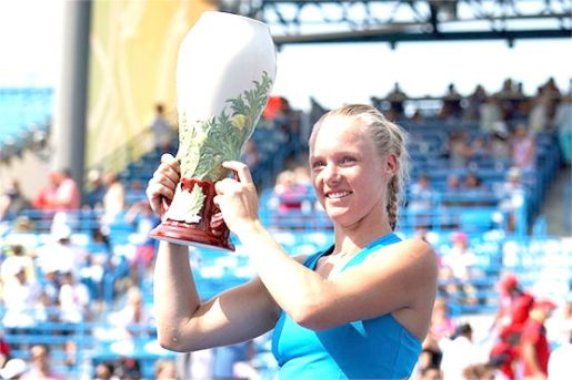 Bertens shocks No. 1