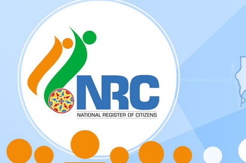 6 month extension to complete update of NRC by June 30