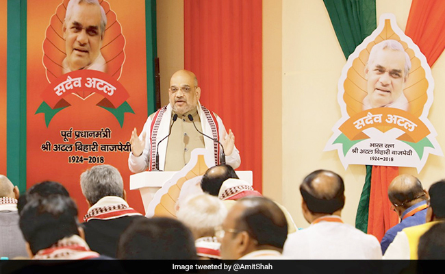 In 2019, BJP will return to power  with a bigger mandate : Amit Shah