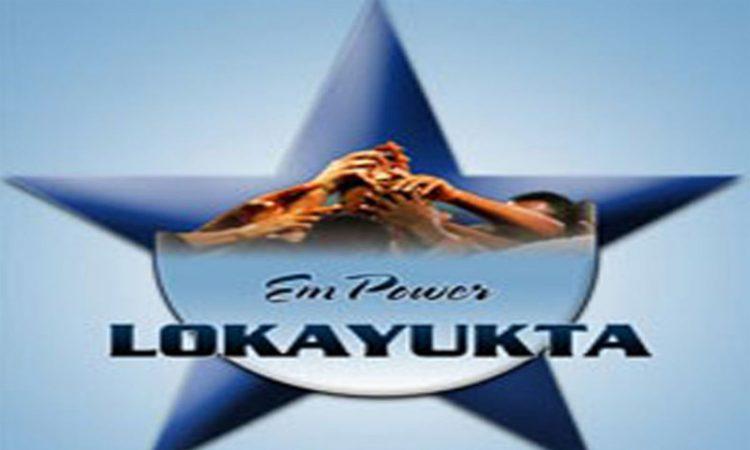Lokayukta