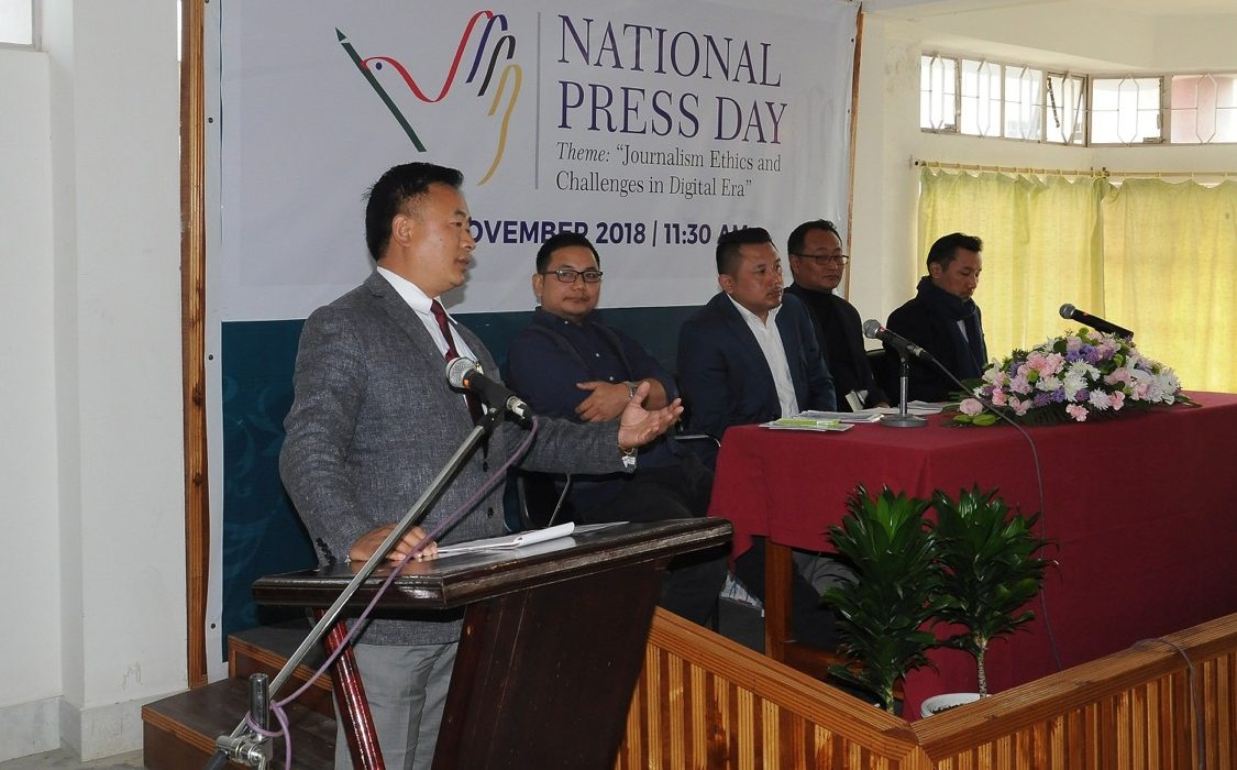 National Press Day observed in Nagaland