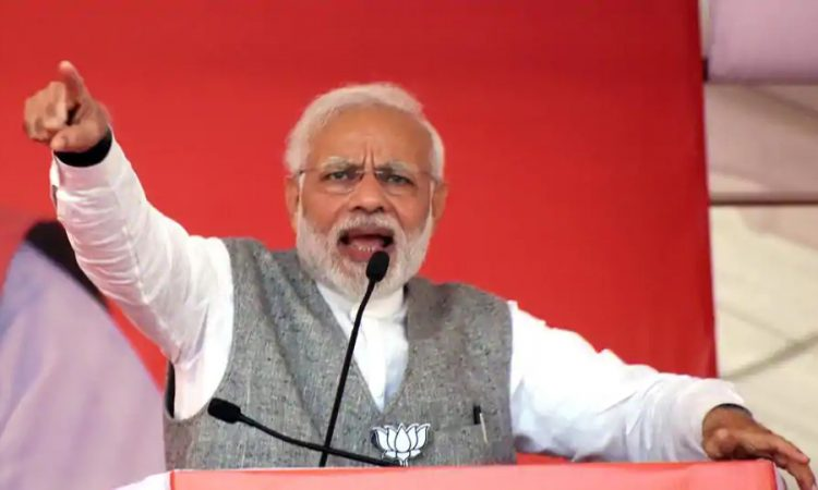 PM Ayodhya