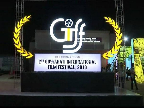 guwahati film festival