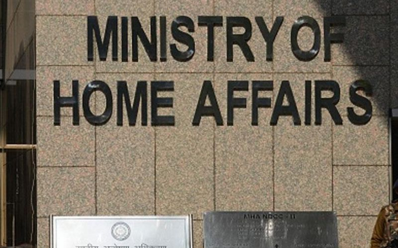 Citizenship won't be given without state govt's nod: MHA