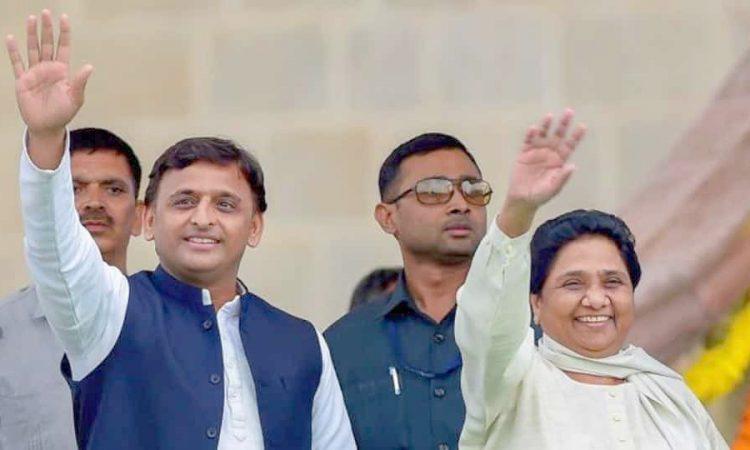 SP BSP alliance