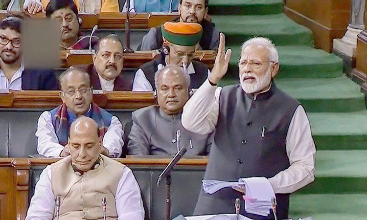PM Parliament 1
