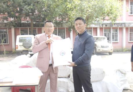DC Dimapur