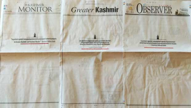 Kashmiri dailies