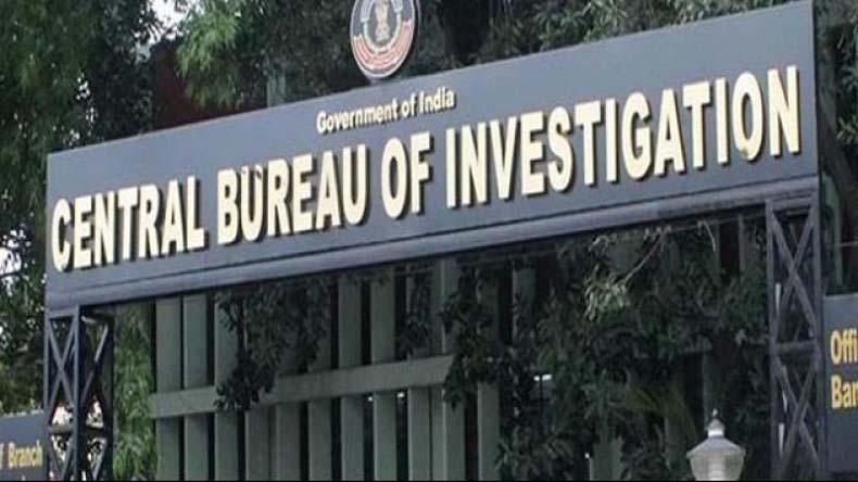 CBI registers FIR against Nagaland PWD officials