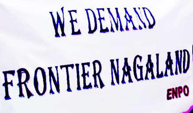 frontier nagaland