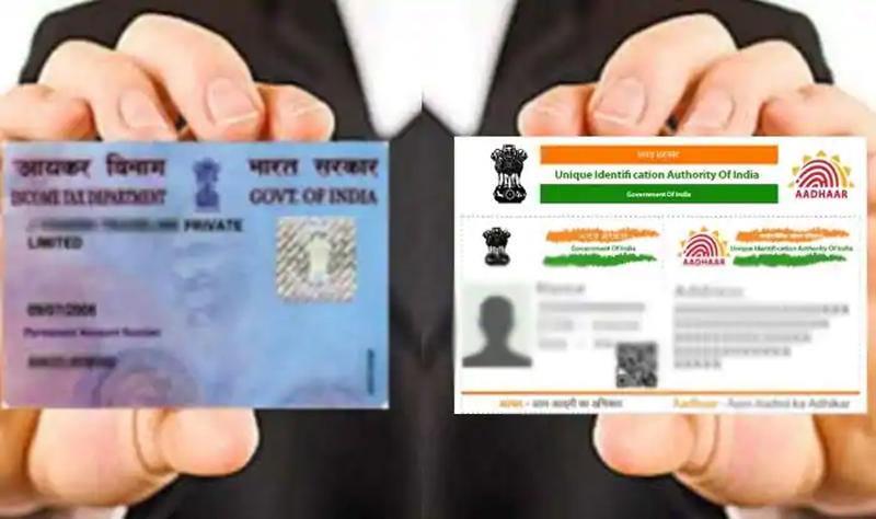 PAN-Aadhaar linking deadline extended till March, 2020: CBDT