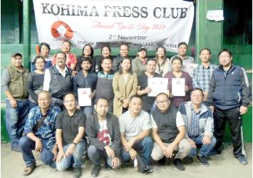 KPC annual sports