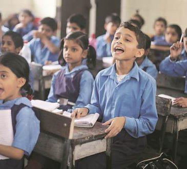 educatiion transformed