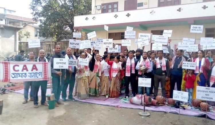 Assamese protest 1