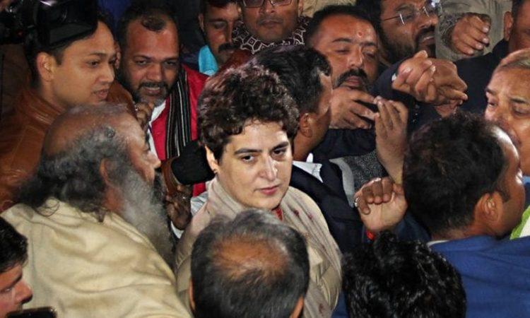 Priyanka Gandhi2 1