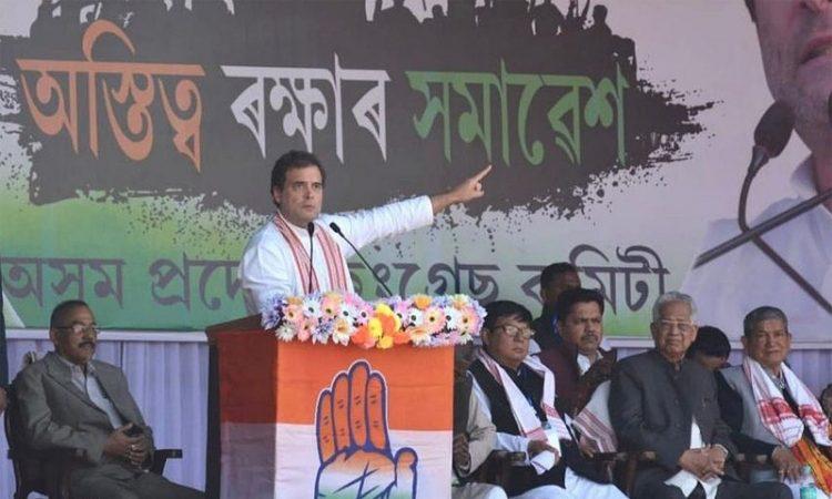 Rahul in Assam