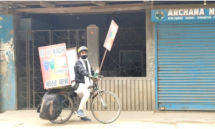 cyclist on tour