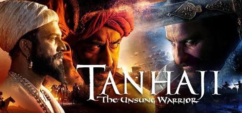 Ajay Devgn and Saif Ali Khan's 'Tanhaji' to create a new box office record