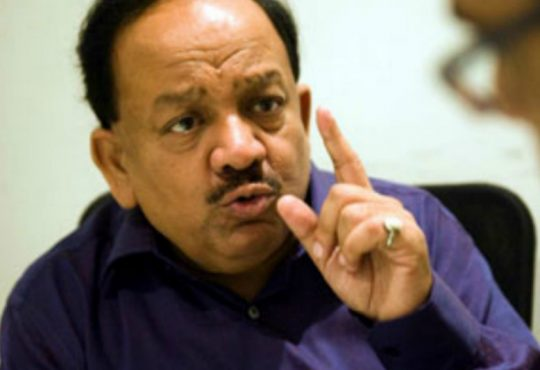 Harsh Vardhan 1