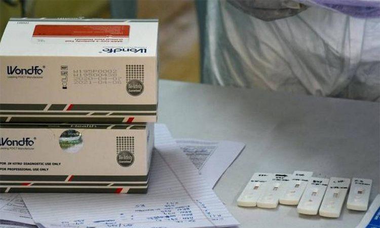 Rapid Antibody test kit