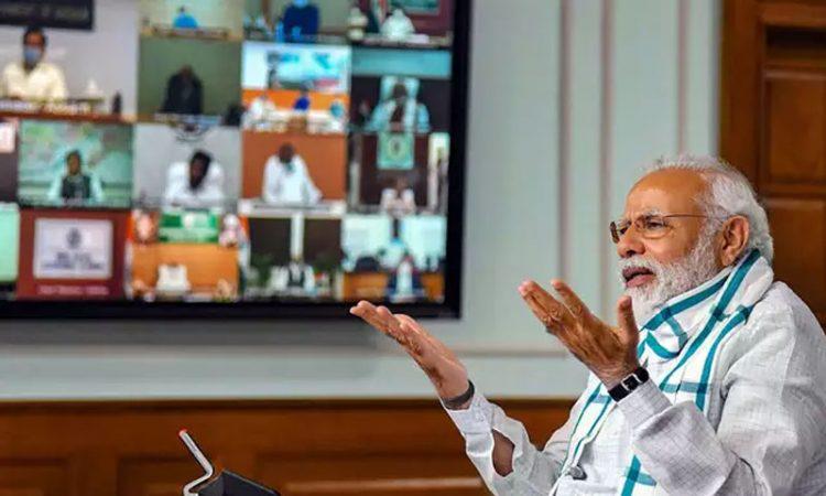 PM CM copy