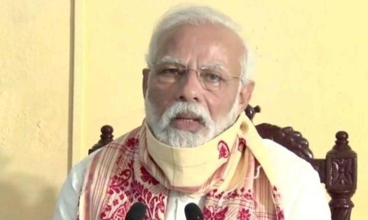 PM announces