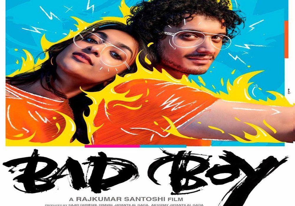 Salman Khan unveils poster of Mithun Chakraborty's son's debut film