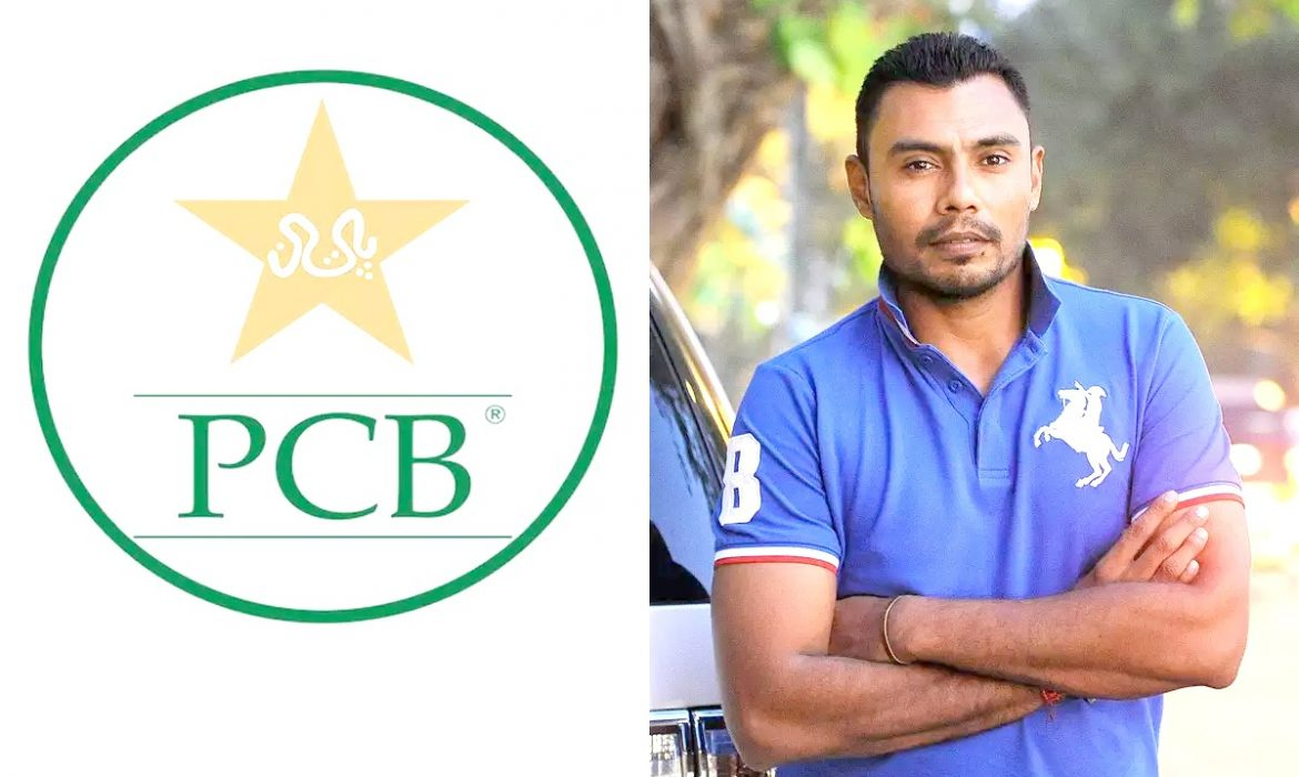 If you want to resume playing cricket, approach ECB: PCB to Kaneria