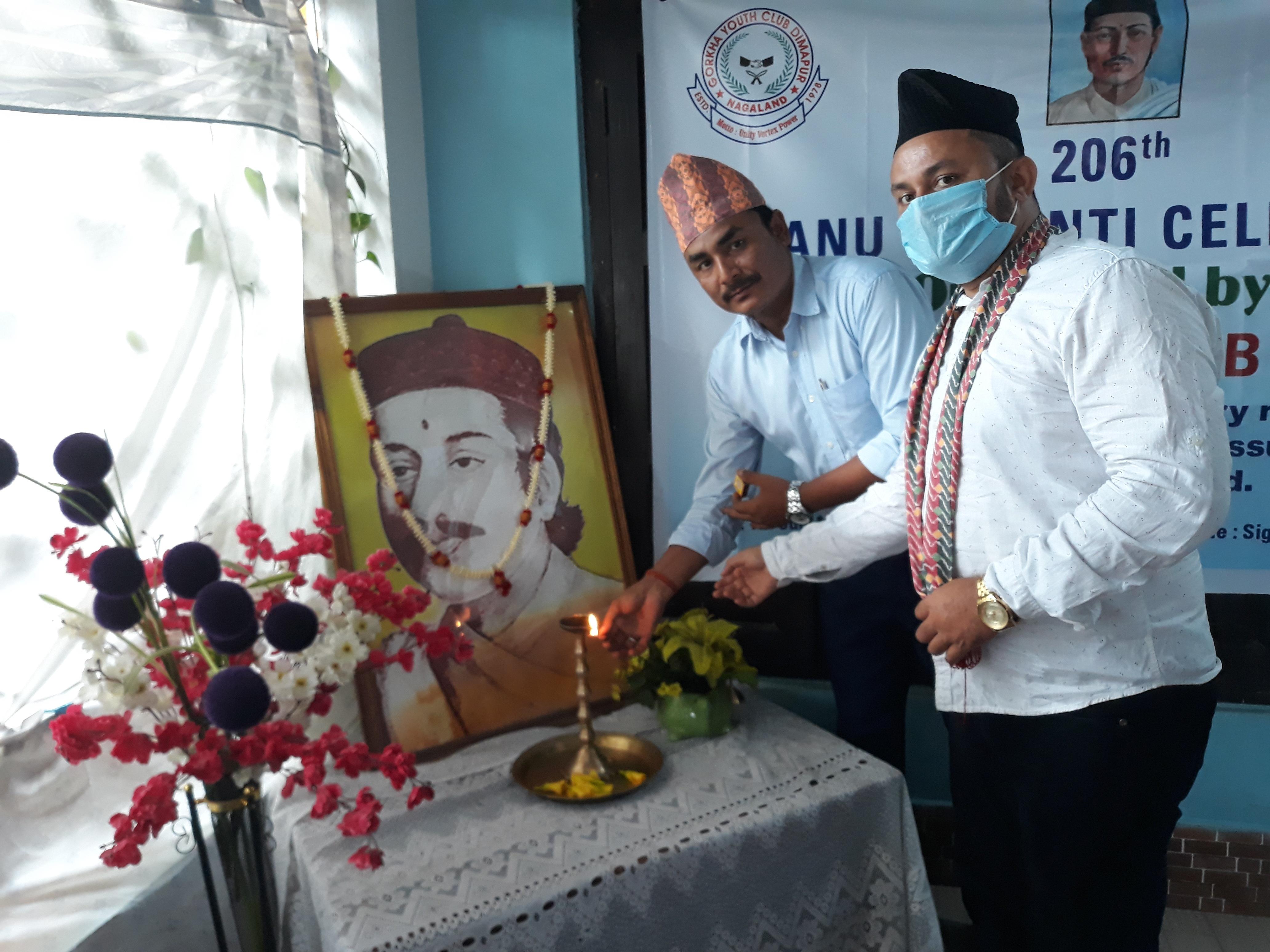 bhanu jayanti