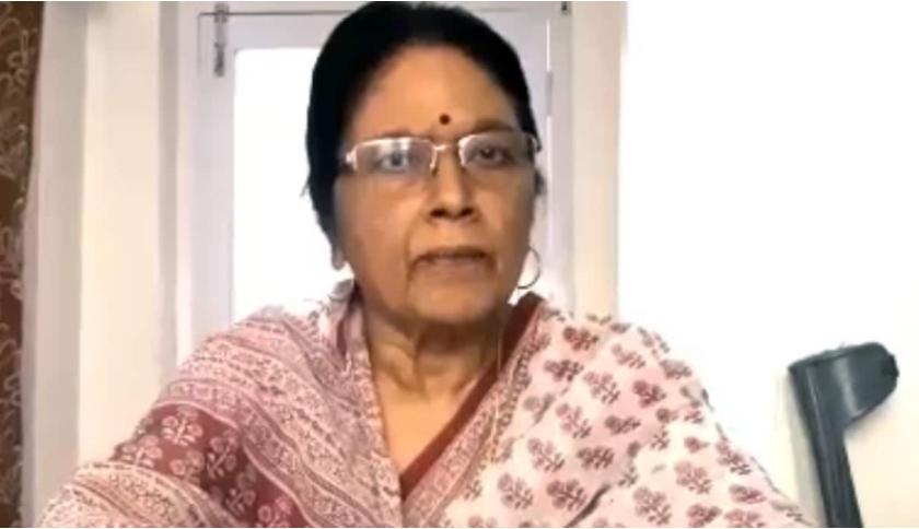 Archana Mahanta
