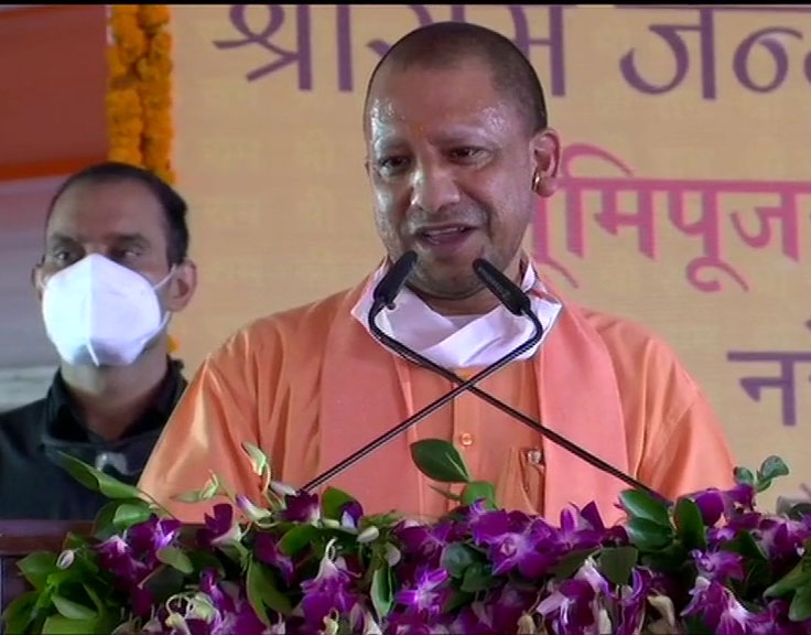 PM's wisdom paved way for peaceful resolution of Ram temple issue: Adityanath
