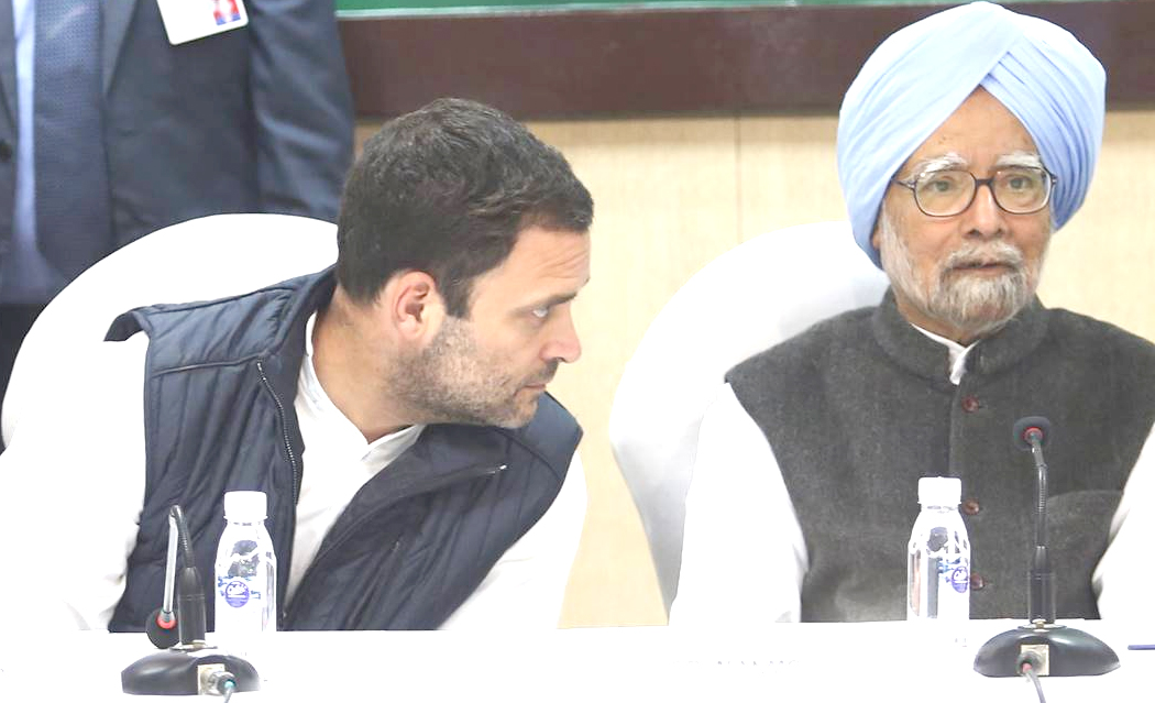 Manmohan Singh Rahul