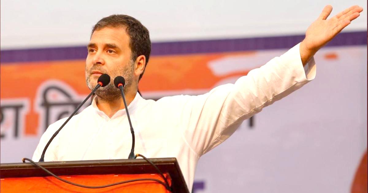 Rahul 1