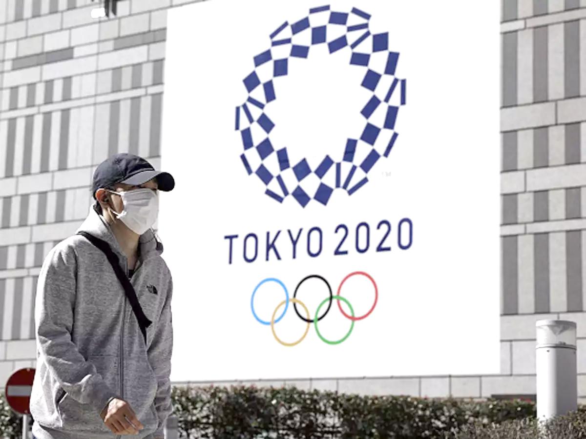 Tokyo Olympics 2