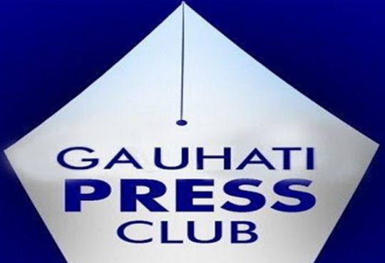 Gauhati Press Club
