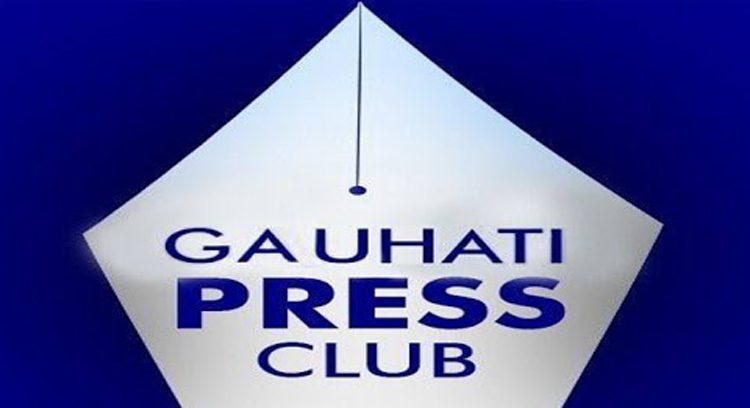 Gauhati Press Club