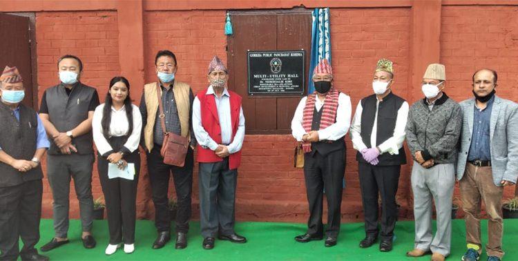 Gorkha Panchayat