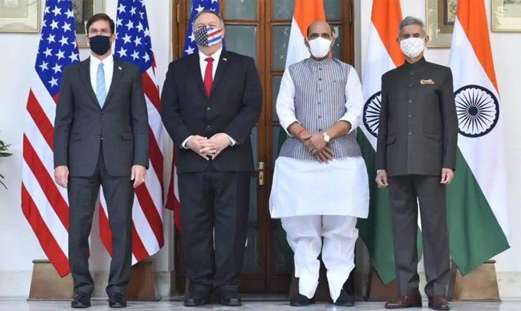 Pompeo India visit