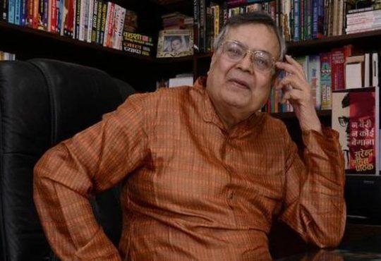 Surendra Mohan Pathak