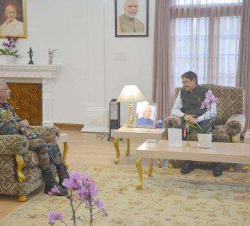 Army Chief Gov