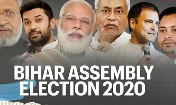 Bihar election 1
