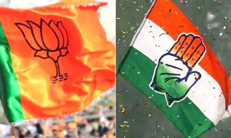 Congress BJP