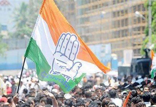 Congress leaders