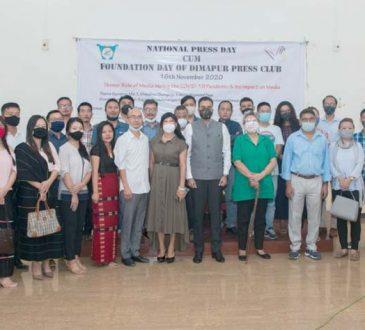 DPC press day